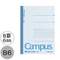 キャンパスノート B6 B罫