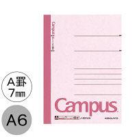 キャンパスノート A6 A罫