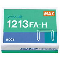 マックス ホッチキス針 大型/超大型厚とじ用 1213FA-H 1箱(100本つづり×16)