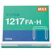 マックス ホッチキス針 大型/超大型厚とじ用 1217FA-H 1箱(100本つづり×10)
