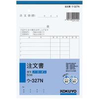 コクヨ NC複写簿ノーカーボン注文書B6タテ型13行50組 ウ-327N