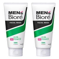 メンズビオレ 薬用アクネケア洗顔 130g ×2個 花王