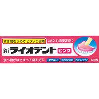 新ライオデントピンク 60g ライオン 入れ歯安定剤