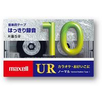 日立マクセル UR-10M 4P 1パック(4本入)