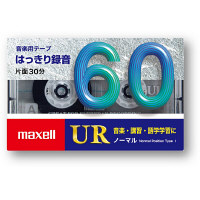 日立マクセル カセットテープ