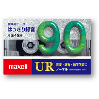 日立マクセル UR-90M 10P 1パック(10本入)