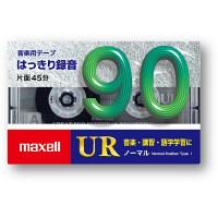 日立マクセル UR-90M 3P 1パック(3本入)