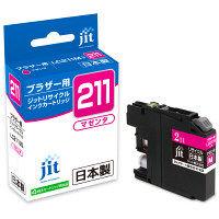 ブラザー用 ジット リサイクルインク JIT-B211M マゼンタ(LC211M互換) LC211シリーズ