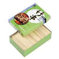 やなぎプロダクツ 業務用 竹串 18cm 800g 1箱(約950本入)