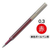 エナージェル替芯 ゲルインクボールペン 0.3mm 赤 XLRN3-B ぺんてる