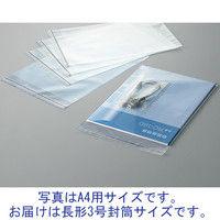 今村紙工 OPP袋(テープ付) 0.04mm厚 長形3号封筒サイズ 透明封筒 1セット(1000枚:100枚入×10袋)