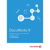 富士ゼロックス DocuWorks9/1ライセンス基本パッケージ