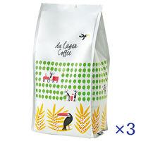 【コーヒー粉】関西アライドコーヒーロースターズ ダラゴア農園ブレンド 1セット(300g×3袋)