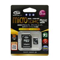 Team製microSDHCカード8G