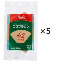 メリタジャパン エコブラウンポリバッグ 1×2サイズ PP-12GB 1セット(500枚)