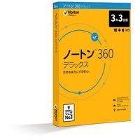 ノートン 360 デラックス 3年3台版 21394839