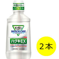 モンダミンメディカルケアハグキEX2本
