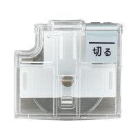 プラス ディスクカッター ハンブンコ専用 替刃 直線 PK-800H1 1個