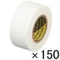 マスキングテープ 24mm×18m 白 KMT750WH24 1セット(150巻) カモ井加工紙