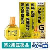 【第2類医薬品】サンテメディカルガードEX 12ml 参天製薬