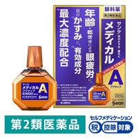 【第2類医薬品】サンテメディカルアクティブ 12ml 参天製薬