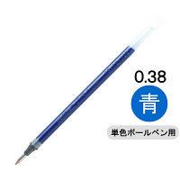 三菱鉛筆(uni) ゲルインクボールペン替芯 シグノ 0.38mm UMR-1 青 10本