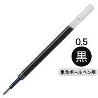 三菱鉛筆(uni) ノック式ユニボールシグノRT替芯 0.5mm UMR-85N 黒 10本