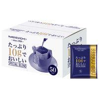 【ドリップコーヒー】サッポロウエシマコーヒー たっぷり10gでおいしい スペシャルブレンド 1箱(50袋入)