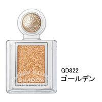 マジョリカマジョルカ シャドーカスタマイズ GD822(ゴールデン) 資生堂 アイシャドウ