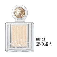 BE121(恋の達人)