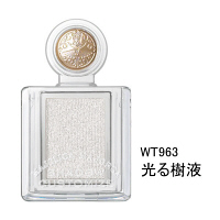 WT963(光る樹液)