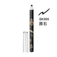 BK999(原石)