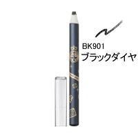 BK901(ブラックダイヤ)
