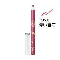 RD505(赤い宝石)