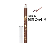 MJ  ジュエリングペンシル BR633