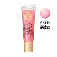 PK144(悪戯2)
