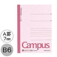 キャンパスノート B6 40枚 A罫7mm 20冊 コクヨ ノ-211AN
