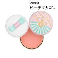PK301(ピーチマカロン)