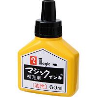 寺西化学工業 マジックインキ専用補充液 黒インク