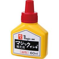寺西化学工業 マジックインキ専用補充液 赤インク