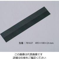 蝶プラ工業 導電自在仕切板 10 5枚/箱 781637 1箱(5枚) 1-6588-02 (直送品)