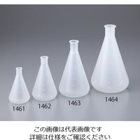 Kartell(カルテル) 三角フラスコ 1460 50mL 1個 1-1412-01 (直送品)