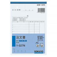 コクヨ NC複写簿ノーカーボン注文書B6タテ型13行50組 ウ-327N 1袋(10冊入)