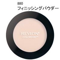 REVLON(レブロン) カラーステイ プレスト パウダー N 840 8.5g