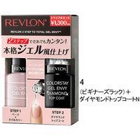 REVRON(レブロン) 2ステップトゥトータルジェルエンビー 004