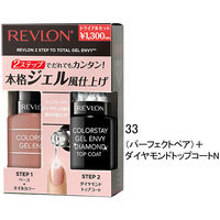 REVRON(レブロン) 2ステップトゥトータルジェルエンビー 033