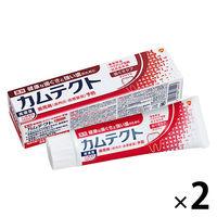 カムテクト 歯ぐきケア 115g 1セット(2本) グラクソ・スミスクライン 歯磨き粉