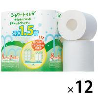 トイレットペーパー 8ロール入×12パック パルプ ダブル 34.5m シャワートイレのためにつくったトイレットペーパー長さ1.5倍巻 1箱(96ロール入)