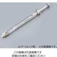 ガスタイトシリンジ(ルアーロック型) 50 mL 50MR-LL-GT 009660 1-1682-07 (直送品)