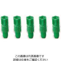 アズワン 安全キャップ(GL45ボトル用) 交換用フィッテング(緑色) φ1.6mm 5個入 107061 1袋(5個) 1-1735-12 (直送品)